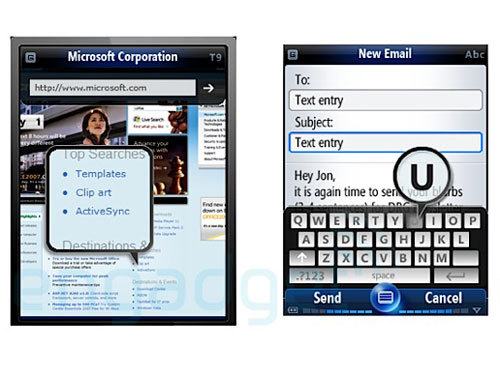 微软拟改变Windows Mobile 7更新方式