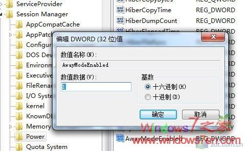 Windows7睡眠状态下使用迅雷/快车下载的技巧